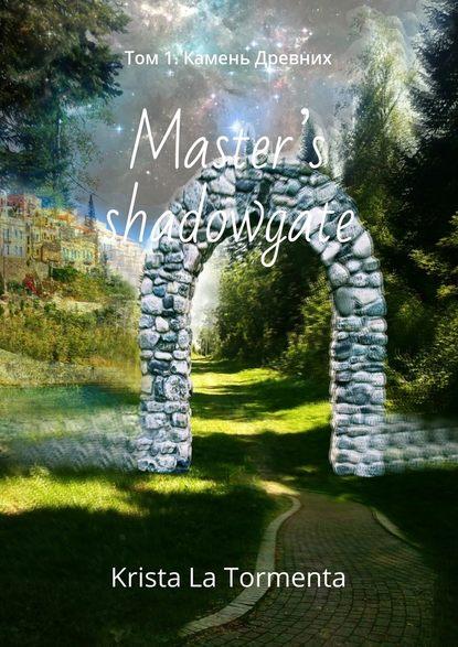 Master's shadowgate. Том 1.Камень Древних