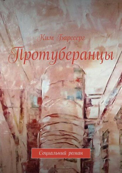 Киплинг редьярд собрание сочинений. Том 1. Ким: роман. Три.