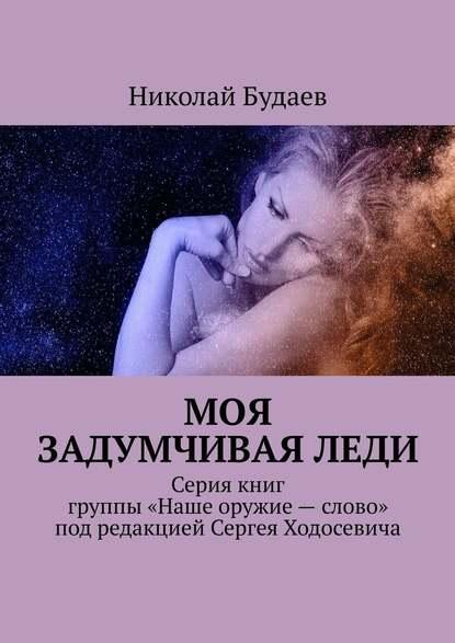 Роман знакомство по интернету секс знакомство в первомайске ник обл
