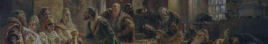 князь серебряный глава 8 пир краткое содержание