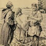 Анализ повести «Путешествие из Петербурга в Москву»