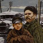 "Анализ рассказа ""Судьба человека"""